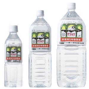 water_2000.html